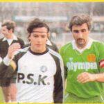 Besuch eines Unter 21-Vorspiels des SK VÖEST im Linzer Stadion 1979. Die Ex-Austrianer Thomas Parits (links) und Alberto Martinez (rechts) mit Karl Hodits in der Mitte