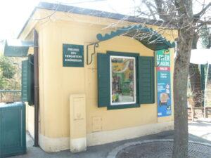 Seit 1992 aktiv - der Verein der Freunde des Tiergarten Schönbrunn