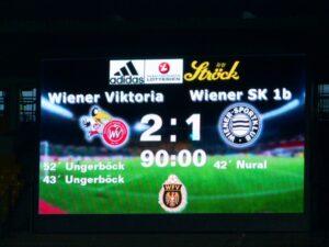 Der SC Wiener Viktoria ist TOTO-Cup-Sieger 2011/12.