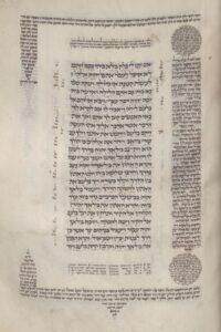 hebraeische_bibel