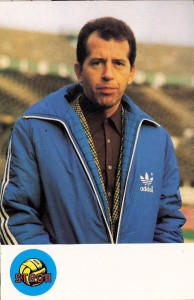 Erich Hof-Autogrammkarte als Trainer von Austria-Memphis der Saison 1979/80.