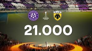 Mit den zu erwartenden 25.000 Zuschauern gegen den AEK Athen hat die Wiener Austria 2017 mehr Besucher in der UEFA Europa League aufzuweisen als noch im Jahr zuvor. Foto: FAK