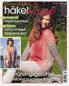 """Cover """"Die kleine Diana / häkelLust"""", Ausgabe 02/2018. Scan: oepb.at"""