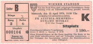 Eine von überaus begehrten 72.000 Eintrittskarten von diesem denkwürdigen Abend im frühlingshaften Wiener Prater. Sammlung: oepb