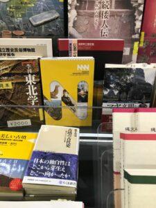 Blick in den Shop des Museums für japanische Geschichte. Foto: Museum Niederösterreich