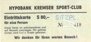 Der Kremser SC empfing als NÖ-Landesligist im ÖFB-Cup am 31. August 1982 den regierenden Cupsieger und Vize-Meister FK Austria Wien und verlor vor 5.000 Zuschauern mit 1 : 3 (Pausenstand 0 : 2). Hier die Eintrittskarte von diesem Spiel. Sammlung: oepb