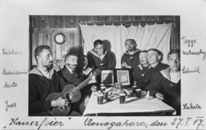 Kaiserfeier im Lager Aonogahara 1917. Foto: © Sammlung Leschnik